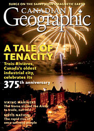 Canadian Geographic (6회/1년)