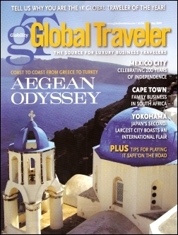 Global Traveler Magazine (10회/1년)