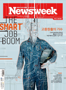 뉴스위크 한국판 Newsweek Korean Edition