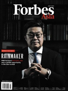 Forbes (ASIA)  포브스 아시아